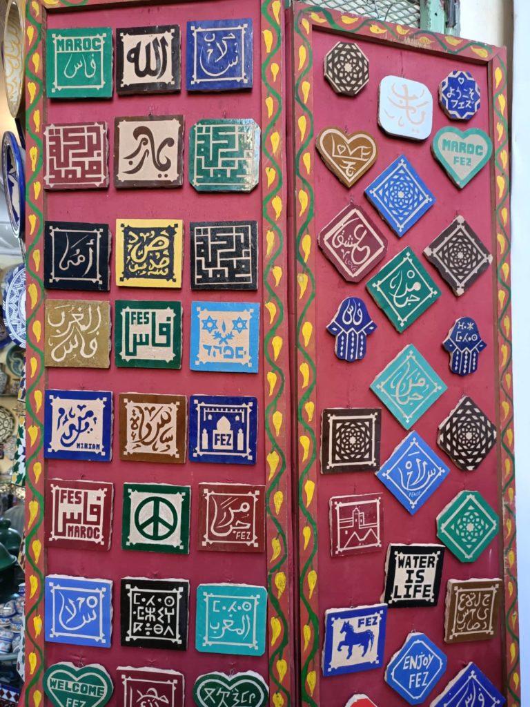 Fez. Magiczne Warsztaty w Maroku
